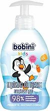 Parfums et Produits cosmétiques Savon liquide à l'extrait d'avoine pour mains - Bobini Kids