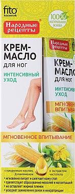 Crème-huile à l'huile de maïs, extrait de chélidoine et D-panthénol pour pieds - FitoKosmetik Recettes folkloriques