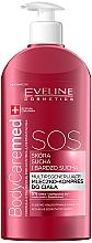 Parfums et Produits cosmétiques Lait au beurre de karité et D-panthénol pour corps - Eveline Cosmetics Extra Soft