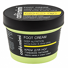 Parfums et Produits cosmétiques Crème nourrissante intense pour pieds, Beurre de cacao et Ylang-ylang - Cafe Mimi Foot Cream Deep Nutrition