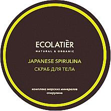 Parfums et Produits cosmétiques Gommage à la spiruline japonaise pour corps - Ecolatier Japanese Spirulina Body Scrub