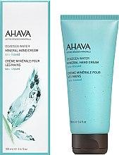 Parfums et Produits cosmétiques Crème aux minéraux de la mer Morte pour mains - Ahava Deadsea Water Mineral Hand Cream Sea-Kissed