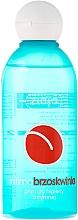 Parfums et Produits cosmétiques Gel d'hygiène intime à la pêche - Ziaja Intima Gel