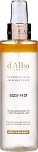 Parfums et Produits cosmétiques Brume à l'extrait de truffe blanche pour corps - D'Alba White Truffle Body Glow Spray Serum