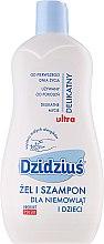 Parfums et Produits cosmétiques Gel douche et shampooing aux protéines de blé - Dzidzius Shampoo-Gel For Children 2-in-1