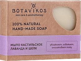 Parfums et Produits cosmétiques Savon naturel artisanal à la lavande et soie - Botavikos Hand-Made Soap
