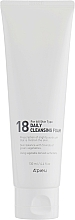 Parfums et Produits cosmétiques Mousse nettoyante à l'huile de bergamote pour visage - A'Pieu 18 Daily Cleansing Foam