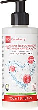Parfums et Produits cosmétiques Gel douche et baume hydratatnt - GoCranberry