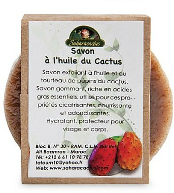 Savon à l'huile du cactus - Efas Saharacactus Opuntia Ficus Soap — Photo N1