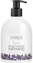 Parfums et Produits cosmétiques Gel d'hygiène intime à l'extrait de feuille d'airelle - Vianek Intimate Gel
