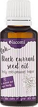 Parfums et Produits cosmétiques Huile de pépins de cassis pressée à froid - Nacomi