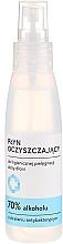 Parfums et Produits cosmétiques Spray antibactérien pour mains - Miraculum