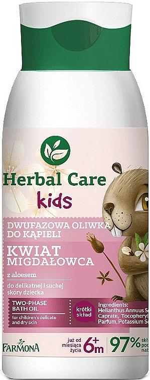 Huile de bain bi-phasée à l'extrait de fleur d'amandier - Farmona Herbal Care Kids