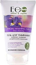 Parfums et Produits cosmétiques Gel nettoyant à l'extrait d'iris bio pour visage - ECO Laboratorie Facial Washing Gel