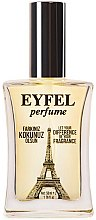 Parfums et Produits cosmétiques Eyfel Perfume K-23 Celebre - Eau de parfum Let your difference be your fragrance