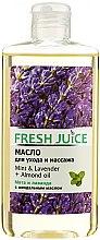 Parfums et Produits cosmétiques Huile de soin et de massage à la menthe, lavande et argan - Fresh Juice Energy Mint&Lavender+Almond Oil