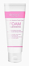 Parfums et Produits cosmétiques Mousse démaquillante au collagène pour visage - Eunyul Collagen Foam Cleanser