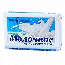 Parfums et Produits cosmétiques Savon parfumé, Lait - Nevskaya kosmetika