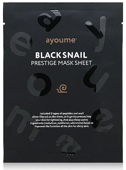 Masque tissu à l'extrait de bave d'escargot pour visage - Ayoume Black Snail Prestige Mask Sheet — Photo N1