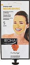 Parfums et Produits cosmétiques Masque-crème au miel et huile de jojoba pour visage - Iroha Nature Nourishing Honey Creamy Mask