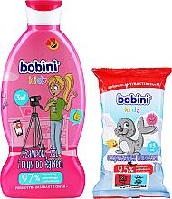 Parfums et Produits cosmétiques Bobini Kids Set - Set (shampooing, gel douche et mousse de bain/330ml + lingettes nettoyantes/15pcs)