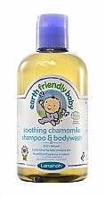 Parfums et Produits cosmétiques Shampooing et gel douche à la camomille - Earth Friendly Baby Soothing Chamomile Shampoo & Bodywash