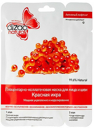 Masque en deux étapes à l'extrait de caviar rouge et céramides pour visage et cou - Dizao