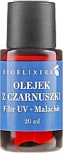 Parfums et Produits cosmétiques Sérum capillaire à l'huile de cumin noir - Bioelixire Black Seed Oil UV Filter + Malachite (mini)