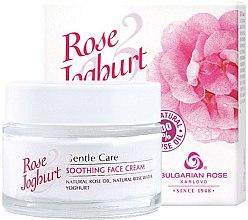 Parfums et Produits cosmétiques Crème à l'huile de rose naturelle et yaourt pour visage - Bulgarian Rose Rose & Joghurt Soothing Face Cream