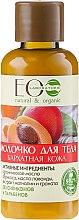 Parfums et Produits cosmétiques Lait à l'huile de noyau d'abricot et lavande pour corps - ECO Laboratorie Body Milk Velvet Skin