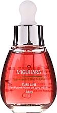 Parfums et Produits cosmétiques Ampoule à l'acide hyaluronique pour visage - Miguhara Anti-Wrinkle Effect Ampoule