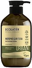Parfums et Produits cosmétiques Lait à la fleur de cactus et avocat pour corps - Ecolatier Urban Body Milk
