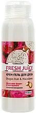 Parfums et Produits cosmétiques Gel douche crémeux à la fruit du dragon et huile de macadamia - Fresh Juice Energy Mix Dragon Fruit & Macadamia