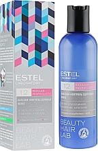Parfums et Produits cosmétiques Après-shampooing fortifiant à l'amidon de maïs et extrait de caroubier - Estel Beauty Hair Lab 12 Regular Prophylactic