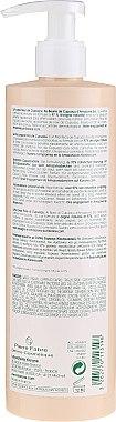 Lait au beurre de cupuaçu bio pour corps - Klorane Fleur de Cupuacu Ultra Nourishing Body Lotion — Photo N4