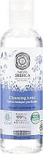 Lotion tonique à l'extrait de marjolaine sauvage - Natura Siberica — Photo N1