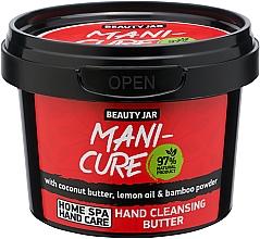 """Parfums et Produits cosmétiques Beurre nettoyant mains """"Beurre de coco, huile de citron et poudre de bambou"""" - Beauty Jar Mani-Cure Hand Cleansing Butter"""