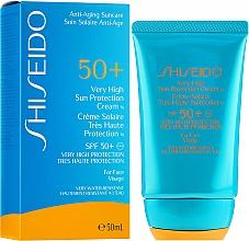 Crème solaire waterproof pour visage - Shiseido Very High Sun Protection SPF50 — Photo N1