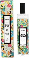 Parfums et Produits cosmétiques Brume parfumée pour corps - Baija Croisiere Celadon Body Mist