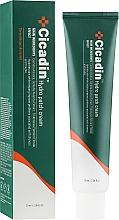 Parfums et Produits cosmétiques Crème hydratante à l'extrait d'herbe du tigre pour visage - Missha Cicadin Hydro Patch Cream