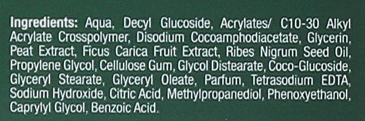 Gel douche micellaire à l'extrait de figue et cassis - Tolpa Green — Photo N3