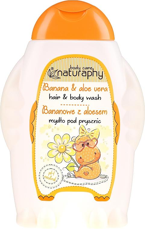 Shampooing et gel douche à l'arôme de banane - Bluxcosmetics Naturaphy Hair & Body Wash