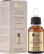 Parfums et Produits cosmétiques Sérum rajeunissant à la coenzyme Q10 et vitamines pour visage - Ava Laboratorium Youth Activators Serum