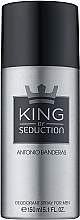Parfums et Produits cosmétiques Antonio Banderas King of Seduction - Déodorant