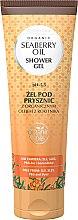 Parfums et Produits cosmétiques Gel douche à l'huile d'argousier bio - GlySkinCare Organic Seaberry Oil Shower Gel