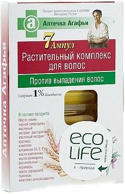 Complexe végétal pour cheveux, 7 ampoules - Les recettes de babouchka Agafia