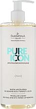 Parfums et Produits cosmétiques Eau micellaire à l'extrait d'aloe vera - Farmona Professional Pure Icon Micellar Liquid