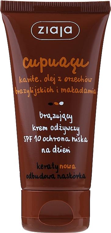 Crème autobornzante au beurre de capuaçu pour visage - Ziaja Cupuacu Bronzing Nourishing Day Cream Spf 10