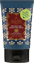Parfums et Produits cosmétiques Crème revitalisante et adoucissante à l'extrait d'herbe du tigre et à l'aloès pour les mains - Sabai Thai Intensive Care Jasmine Hand & Nail Cream