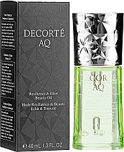 Parfums et Produits cosmétiques Huile à l'huile d'avocat pour visage - Cosme Decorte AQ Botanical Pure Oil